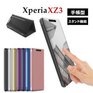 """""""サイズ: Xperia XZ3 素材: PC+PUレザー  特徴: 【仕様】 ■このケースがあれば..."""