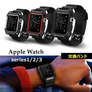 """""""対応機種: Apple watch series1/2/3 素材: TPU+PC  特徴:  ●上..."""