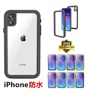 """対応サイズ/機種:  iPhone XS Max iPhone XR iPhone X/iPhon..."