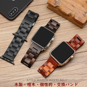 """対応機種:  Apple Watch 38mm Apple Watch 42mm Apple Wa..."