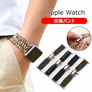 対応サイズ/機種: Apple watch  素材:ナイロン  特徴:  ■ナイロンを使用しており、...