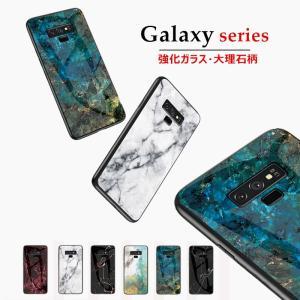"""""""対応機種:  Galaxy S9+(SC-03K SCV39) Galaxy S9(SC-02K ..."""