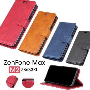 """""""○対応機種: ZenFone Max Pro (M2) ZB631KL ○素材:TPU+PU ○カ..."""