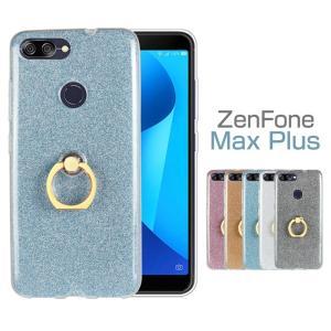 """""""○対応機種: ZenFone Max Plus (M1) ○素材:TPU ○カラー:ピンク/ゴール..."""