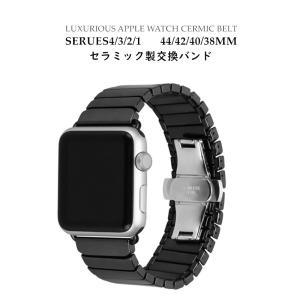 """""""対応機種:  Applewatch 44mm Applewatch 40mm Applewatch..."""