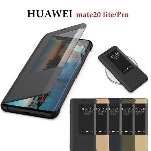 """対応機種:  Huawei Mate20 Pro HUAWEI mate20 lite 素材: P..."