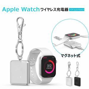 """""""対応サイズ/機種: Apple Watch Series1 Series2 Series3 Ser..."""
