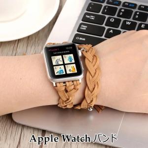 """""""対応機種: Apple watch series1/2/3/4 素材: 本革 特徴  ■編み込みデ..."""