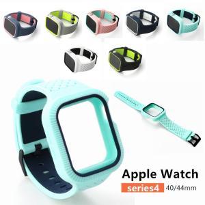 """""""対応機種: Apple watch series4 素材: シリコン 特徴  ●上質なTPUを採用..."""