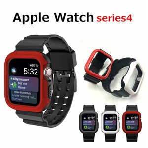 """""""対応機種: Apple watch series4 素材: PC・PU・メタル 特徴  ●ケースと..."""