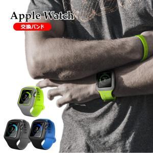 """""""対応機種: Apple watch series1/2/3 素材: TPU+PC 特徴  ●上質な..."""