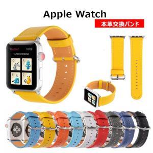 """""""対応機種: Apple watch series1/2/3 素材: 本革、メタル 特徴  ●シンプ..."""