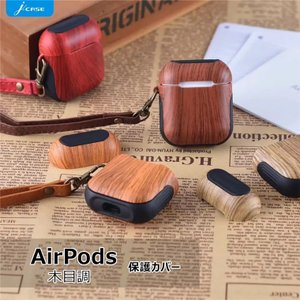 """""""対応サイズ/機種: Apple AirPods 素材: PC+TPU 特徴  ◆AirPod用に作..."""