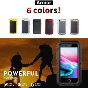 """○対応機種: iPhone6/6s iPhone6 Plus/6s Plus iPhone7/8 ..."