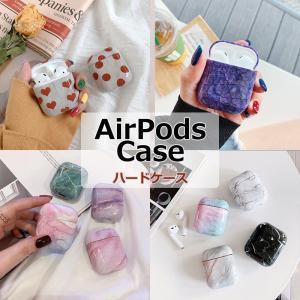 """""""対応サイズ/機種: Apple AirPods 素材:TPU製 特徴  ◆AirPod用に作られた..."""