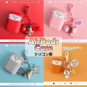 """""""対応サイズ/機種: Apple AirPods 素材:シリコン製 特徴  ◆AirPod用に作られ..."""