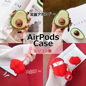 """""""対応サイズ/機種: Apple AirPods/AirPods2 素材:シリコン製 特徴  ◆Ai..."""