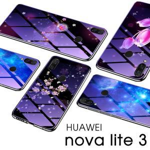 ○対応機種: HUAWEI nova lite 3 ○素材:TPU+強化ガラス ○カラー:カラーA、...
