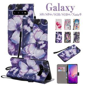 """""""【対応機種】 Galaxy S10  Galaxy S10 Plus  Galaxy note9 ..."""
