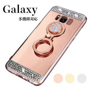 ★対応機種: Galaxy S9 Galaxy S9+ ★素材:TPU ★カラー:ピンク/ゴールド/...