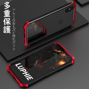 商品名  アルミニウム+9H強化ガラス製スマホケース 対応機種  iPhone Xs iPhone ...