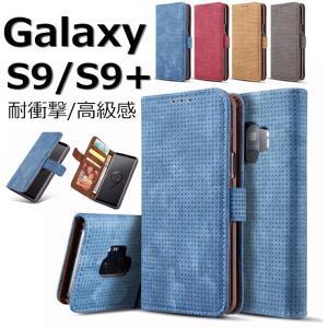 対応機種: Galaxy S9 Galaxy S9+ カラー:ブラック/ブラウン/レッド/ブルー ★...