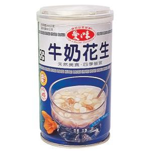 《愛之味》牛乳花生 340g(ミルクピーナッツ・スープ)《台湾 お土産》|rnet-servic