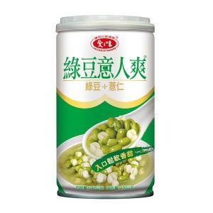 《愛之味》緑豆意人爽 340g(グリーンビーンズ・スープ)《台湾 お土産》|rnet-servic