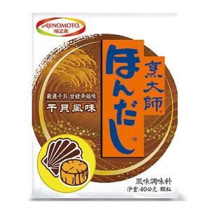 《台湾味之素》 烹大師干貝風味調味料 (40g)(ホタテ風味のほんだし)  《台湾 お土産》|rnet-servic
