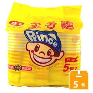 《味王》 王子麺原味  (40g×5袋) (懐かしの味ラーメン) 《台湾B級グルメ お土産》|rnet-servic