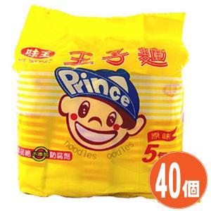 《味王》 王子麺原味  (40g×5袋) (懐かしの味ラーメン) ×8個(40袋) 《台湾B級グルメ お土産》(▼180円値引)|rnet-servic
