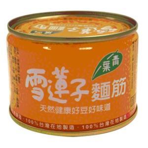 《青葉》 雪蓮子麺筋(200g/缶)(蓮の実と湯葉の煮込み)-ベジタリアン用- 《台湾B級グルメ お土産》|rnet-servic