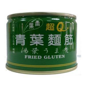 《青葉》特級麺筋(180g/缶)(湯葉の煮込み)-ベジタリアン用- 《台湾B級グルメ お土産》|rnet-servic