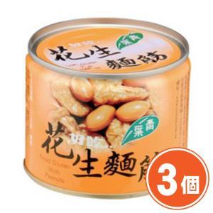 《青葉》 花生麺筋(200g/缶)(落花生(ピーナッツ)と湯葉の煮込み)-ベジタリアン用-×3個 《台湾B級グルメ お土産》|rnet-servic
