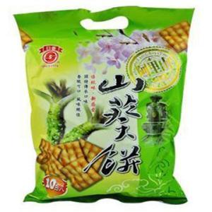 《阿里山》山葵餅(20g/10袋入)(わさびクラッカー)  《台湾 お土産》|rnet-servic
