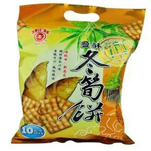 《竹山》鹽酥冬筍餅 (20g/10袋入)(筍クラッカー)  《台湾 お土産》