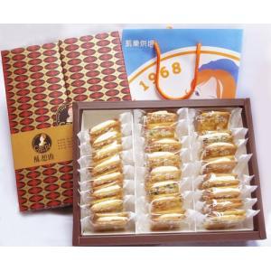 《Carol-凱樂ベーカリー》幸福心上市-牛軋餅(ヌガービスケット)24入  《台湾 お土産》|rnet-servic