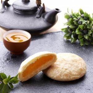 《陳允宝泉》小太陽餅・10入(タイヤンピン) 《台湾 お土産》|rnet-servic