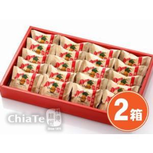■ パイナップルケーキで数々の賞を収める有名店『佳徳Chia Te』のオリジナルパイナップルケーキ!...