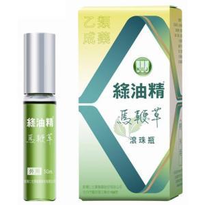 《新萬仁》台湾の万能グリーンオイル 緑油精 馬鞭草滾珠瓶 バーベナ・スティックタイプ 5g  《台湾 お土産》|rnet-servic