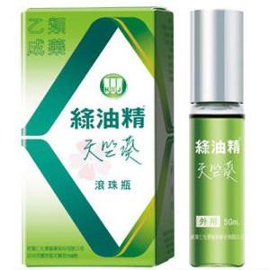《新萬仁》台湾の万能グリーンオイル 緑油精 天竺葵滾珠瓶 ゼラニウム・スティックタイプ 5g  《台湾 お土産》|rnet-servic