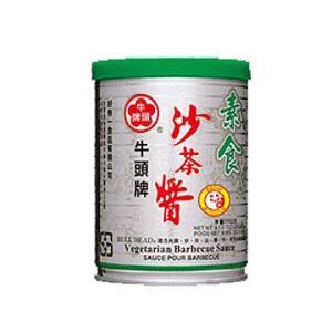 《牛頭牌》素食沙茶醤(250g) ベジタリアン用  《台湾 お土産》|rnet-servic