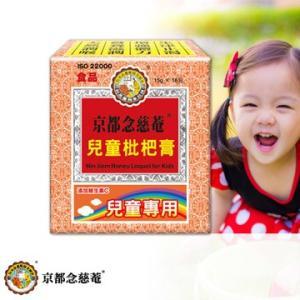 《京都念慈菴》 兒童枇杷膏(子供用ビワのどシロップ)  1箱16ステック入  《台湾 お土産》|rnet-servic