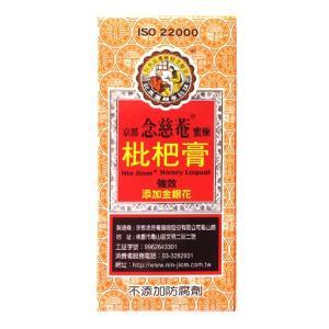 《京都念慈菴》 蜜煉枇杷膏(ビワのどシロップ)  1箱5ステック入  《台湾 お土産》|rnet-servic