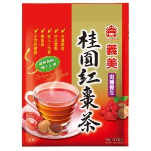 《義美》 桂圓紅棗茶/(龍眼・ロウガンナツメ茶)(12包/袋) 《台湾 お土産》 《台湾 お土産》|rnet-servic
