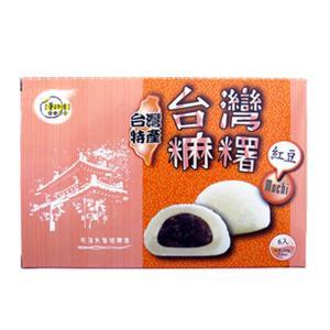 《董師傅》台灣餅-紅豆口味 (台湾アズキ大福餅) 《台湾 お土産》 rnet-servic