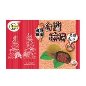 《董師傅》台灣餅-黒糖紅豆 (台湾黒糖アズキ大福餅) 《台湾 お土産》|rnet-servic