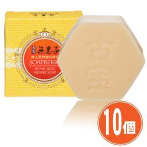 《古宝》 無患子(むくろじ)−蜂王乳蜂蜜活膚晶 100g (ローヤルゼリー蜂蜜ソープ・石鹸) ×10個 《台湾 お土産》(▼1,200円値引)|rnet-servic