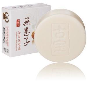 《古宝》 無患子(むくろじ)−玉容活膚晶 100g (リバイタライジング・ソープ・石鹸) 《台湾 お土産》|rnet-servic