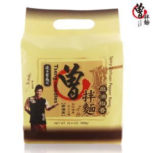 《過海製麺所》曾拌麺 麻油椒香 116g (4袋 )(元祖台湾汁なしまぜそば・ゴマ油胡椒味) 《台湾B級グルメ お土産》|rnet-servic